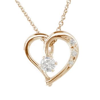 ネックレス ダイヤモンド オープンハート ダイヤモンドネックレス一粒 ハート ピンクゴールドk10 チェーン 人気 ダイヤ 送料無料
