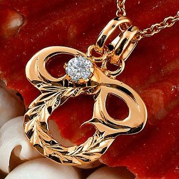 ハワイアンジュエリー イニシャル ネーム ネックレス トップ O ダイヤモンド ピンクゴールドk18 アルファベット レディース チェーン 人気 18金 ダイヤ