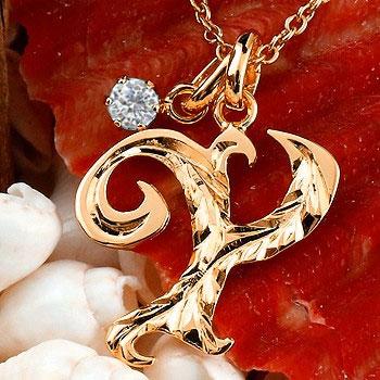 ハワイアンジュエリー イニシャル ネーム ネックレス トップ Y ダイヤモンド ピンクゴールドk10 アルファベット レディース チェーン 人気 10金 ダイヤ