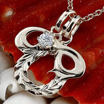 ハワイアンジュエリー イニシャル ネーム ネックレス トップ O ダイヤモンド ホワイトゴールドk18 アルファベット レディース チェーン 人気 18金 ダイヤ