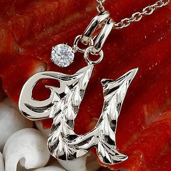 ハワイアンジュエリー イニシャル ネーム ネックレス トップ U ダイヤモンド ホワイトゴールドk18 アルファベット レディース チェーン 人気 18金 ダイヤ