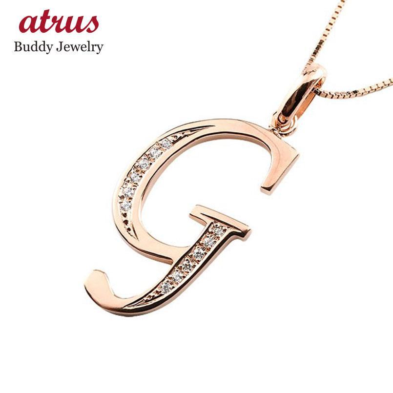 イニシャル ネーム ネックレス トップ G ダイヤモンド ピンクゴールドk10 ペンダント アルファベット レディース チェーン 人気 10金 ダイヤ 送料無料