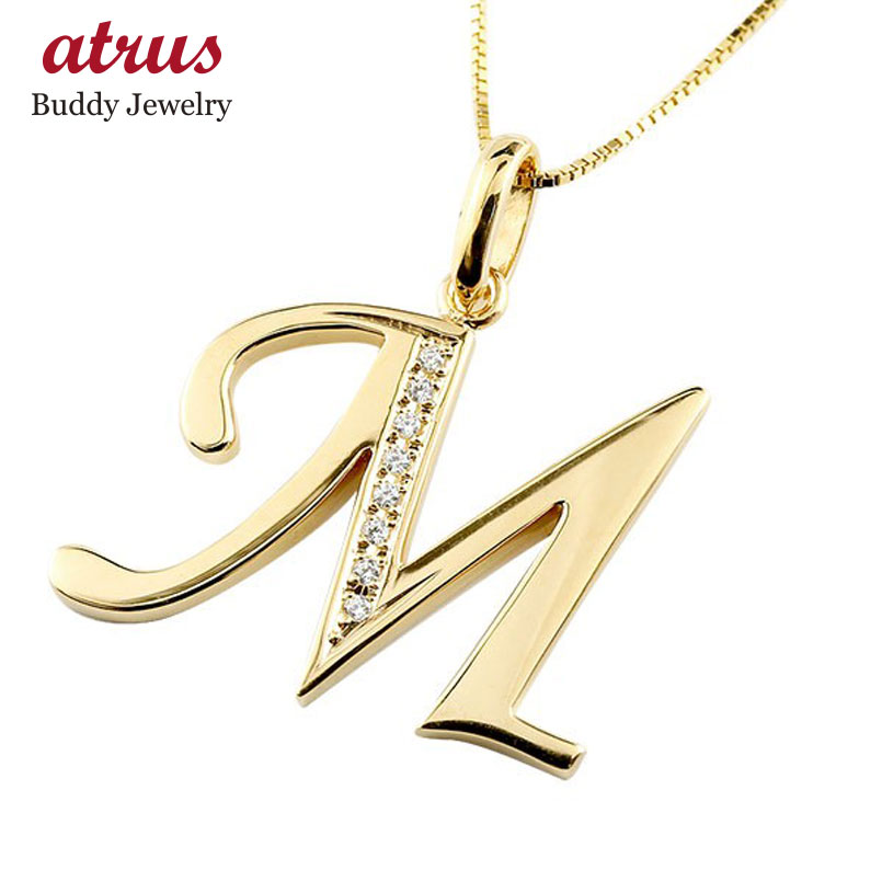 ネックレス イニシャル ネーム M ダイヤモンド イエローゴールドk18 ペンダント アルファベット レディース チェーン 人気 18金 ダイヤ 送料無料