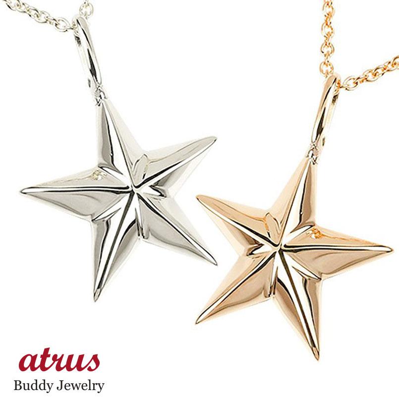 至上 定番人気の星モチーフ ペアネックレス 星 ネックレス ホワイトゴールドK18 ピンクゴールドk18 希望者のみラッピング無料 地金 送料無料 カップル シンプル レディース 18金 スター 18k