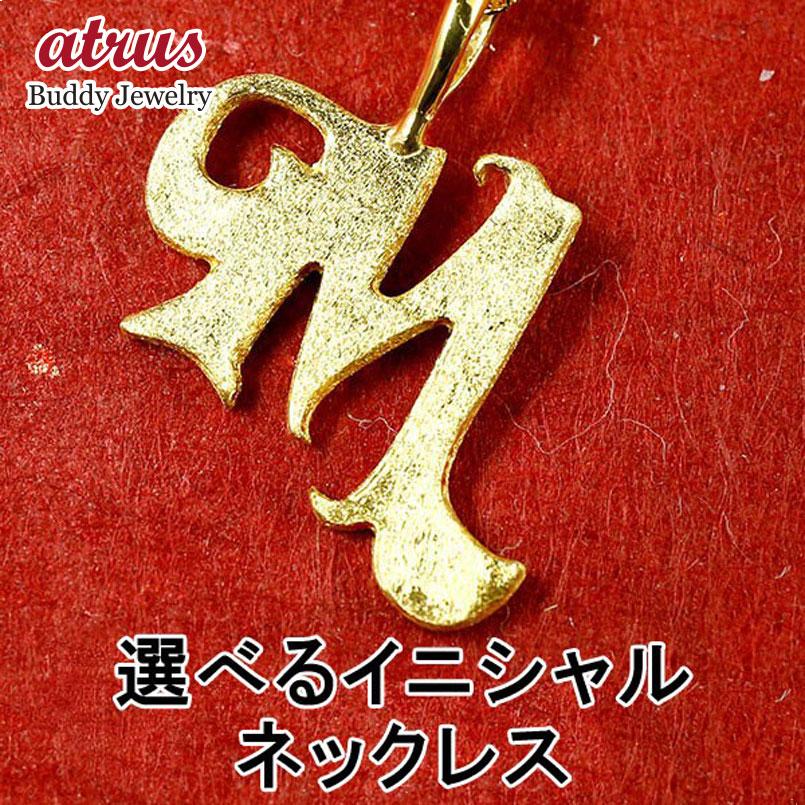 純金 ネックレス トップ レディース 選べるイニシャル 24金 ゴールド チェーン スクリュー 24K アルファベット ペンダント 24金 ゴールド k24 送料無料