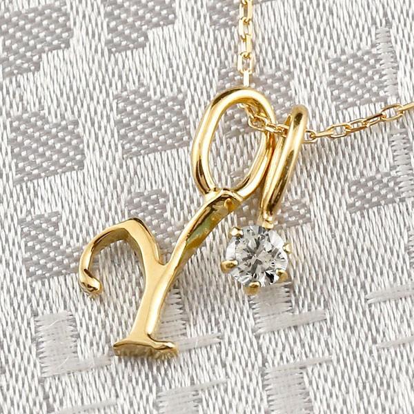 イニシャル ネーム Y ネックレス ダイヤモンド イエローゴールドk10 ペンダント アルファベット 10金 レディース チェーン 人気 送料無料