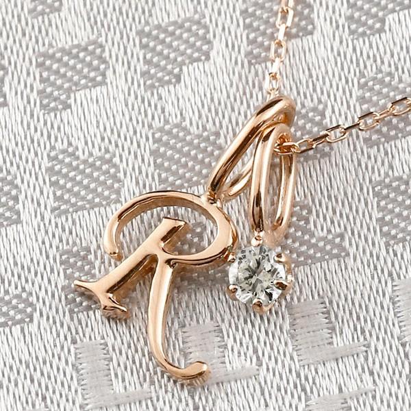 ネックレス イニシャル ネーム R ダイヤモンド ピンクゴールドk10 ペンダント アルファベット 10金 レディース チェーン 人気 送料無料