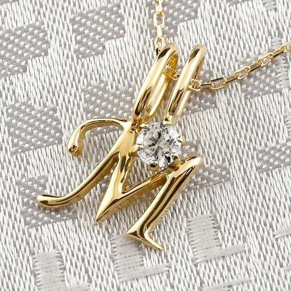ネックレス イニシャル ネーム M ダイヤモンド イエローゴールドk10 ペンダント アルファベット 10金 レディース チェーン 人気 送料無料