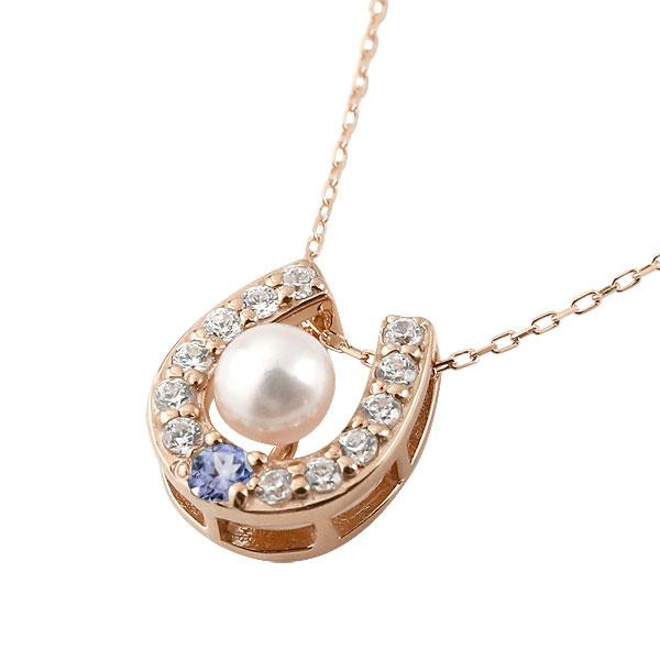 12月誕生石 パールネックレス フォーマル 馬蹄 ホースシュー 18k 真珠 送料無料 タンザナイト バテイ ダイヤモンド ダイヤ の ピンクゴールドk18 18金 ネックレス