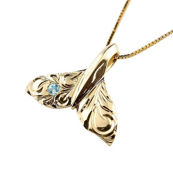 永遠に輝き続ける深彫りのハワイアンジュエリー 送料無料 【10%OFF】メンズ ハワイアンジュエリーホエールテール クジラ 鯨 ブルートパーズ ネックレス イエローゴールドk18 ペンダント 天然石 11月誕生石 k18 18金 人気 宝石 ファッション 18k エンゲージリングのお返し