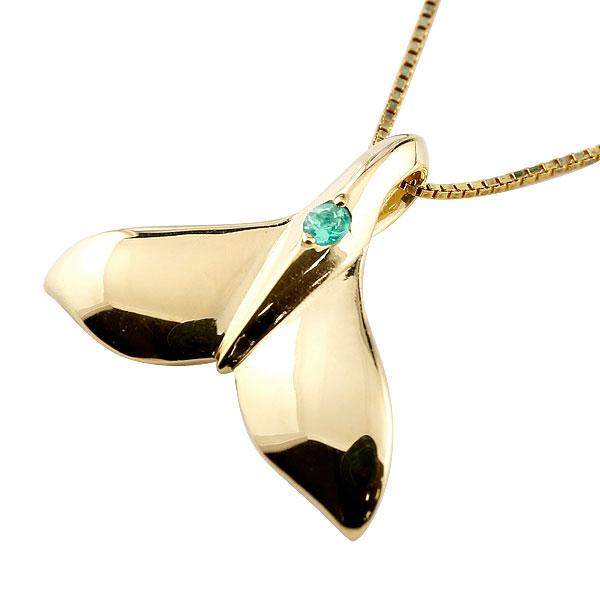 【送料無料】ハワイアンジュエリー ホエールテール クジラ 鯨 エメラルド ネックレス イエローゴールド ペンダント 天然石 5月誕生石 k18 18金 レディース 人気 宝石 ファッション お返し