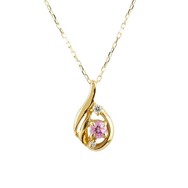 ダイヤモンド ティアドロップ ネックレス ピンクサファイア イエローゴールドk10 9月誕生石 チェーン k10 10金 人気 ダイヤ 雫 つゆ型 涙型