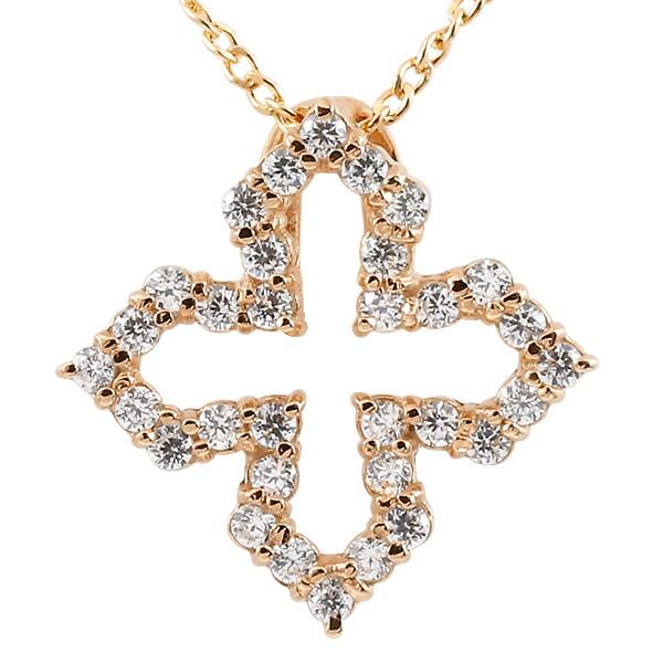 ネックレス ダイヤモンド ピンクゴールドk10 オープンクロス ペンダント 10金 チェーン 十字架 ダイヤ レディース 人気 妻 嫁 奥さん 女性 彼女 娘 母 祖母 パートナー