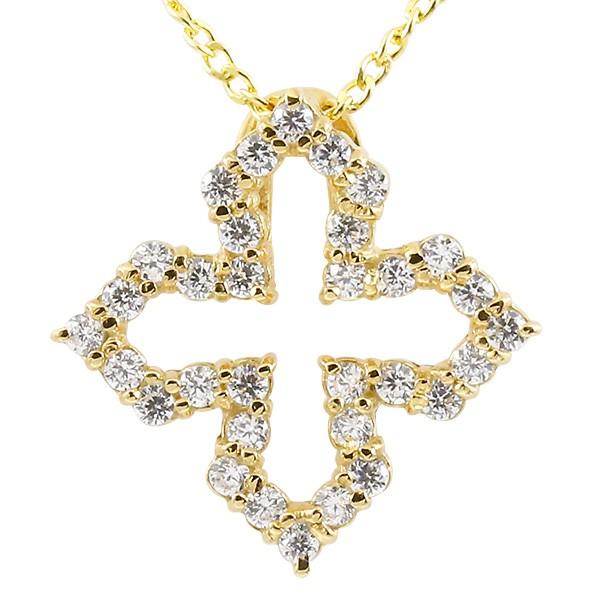 ネックレス ダイヤモンド イエローゴールドk10 オープンクロス ペンダント 10金 チェーン 十字架 ダイヤ レディース 人気 妻 嫁 奥さん 女性 彼女 娘 母 祖母 パートナー