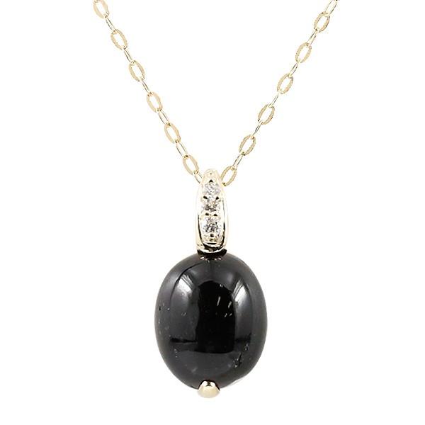 ネックレス ブラックスター ダイヤモンド イエローゴールドk10 ダイヤ ペンダント チェーン 10金 レディース シンプル あすつく