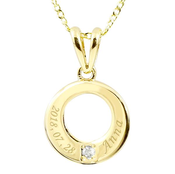 文字入れ ペンダント ダイヤモンド ネックレス イエローゴールドk18 18金 レディース プレゼント 女性 母の日