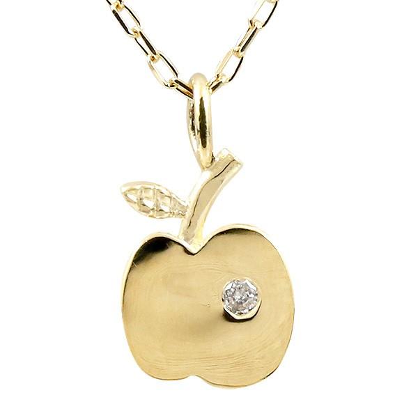 りんご ダイヤモンド ネックレス イエローゴールドk18 プチネックレス アップル 林檎 プチサイズ ペンダント ダイヤ 一粒 レディース 18k 18金 あすつく 妻 嫁 奥さん 女性 彼女 娘 母 祖母 パートナー