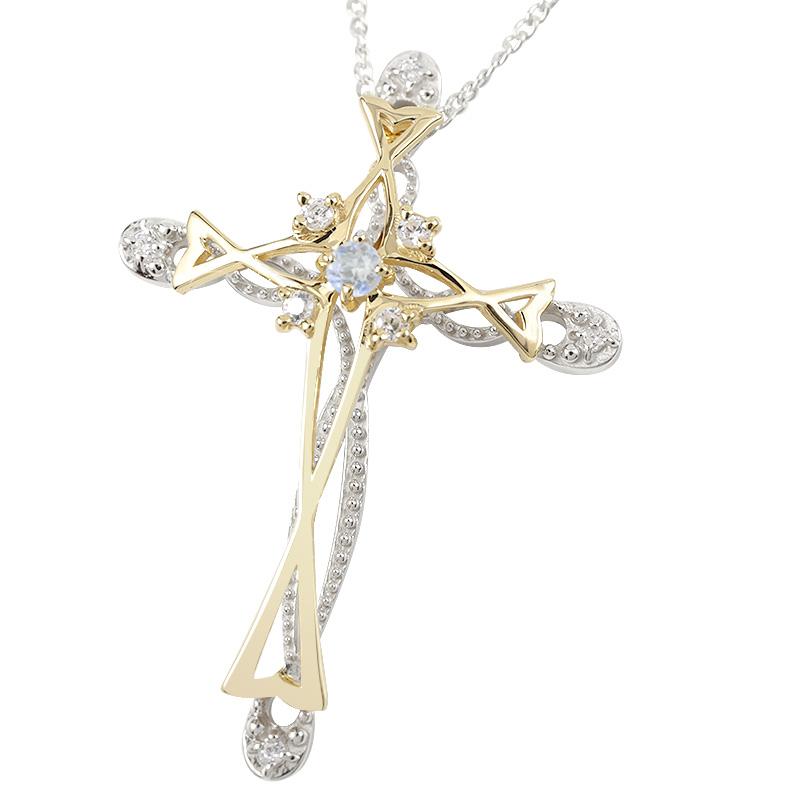 ネックレス ダイヤモンド ブルームーンストーン クロス プラチナ イエローゴールドk18 コンビ 透かし ペンダント pt900 18金 十字架 アズキチェーン 送料無料
