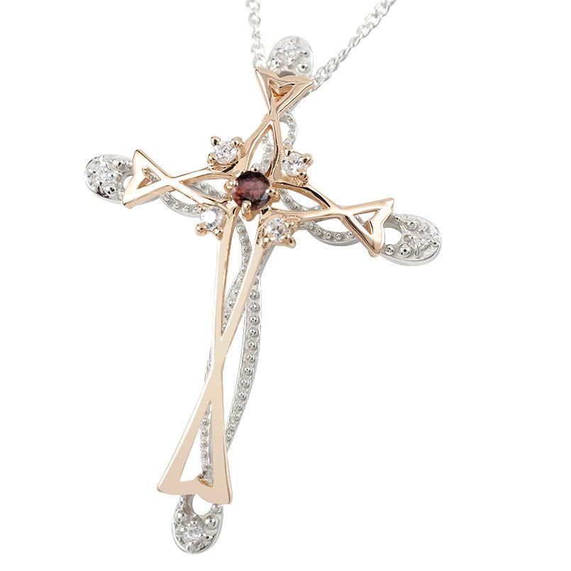 ネックレス ダイヤモンド ガーネット クロス プラチナ ピンクゴールドk18 コンビ 透かし ペンダント pt900 18金 十字架 アズキチェーン 送料無料 母の日