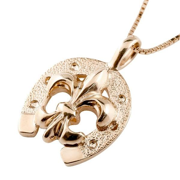 馬蹄 ネックレス ユリの紋章 ペンダント ピンクゴールドk18 ホースシュー 18金 シンプル レディース チェーン 人気 蹄鉄 バテイ フルール・ド・リス 女性