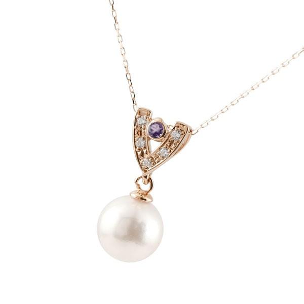 パールペンダント 真珠 フォーマル 誕生石 アメジスト ネックレス ピンクゴールドk10 ダイヤモンド ペンダント チェーン 人気 6月誕生石 10金 レディース 宝石