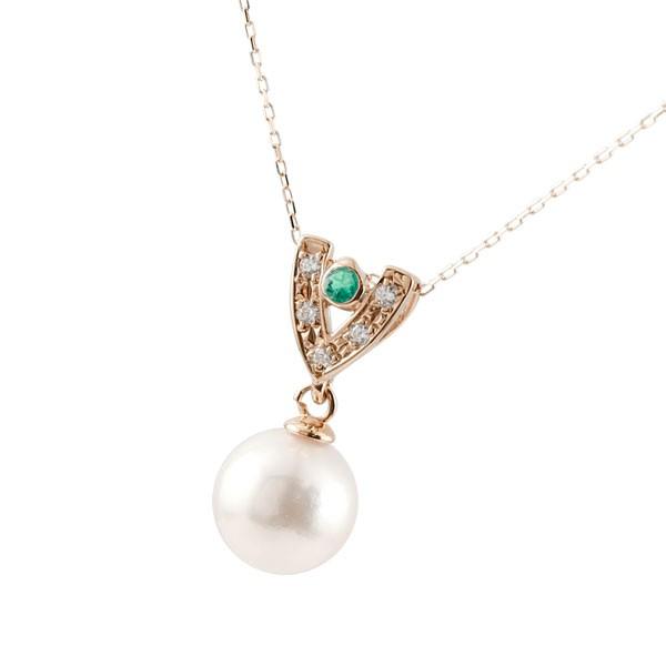 パールペンダント 真珠 フォーマル 誕生石 エメラルド ネックレス ピンクゴールドk18 ダイヤモンド ペンダント チェーン 人気 6月誕生石 18金 レディース 宝石