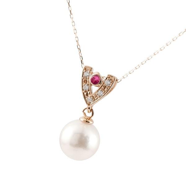 パールペンダント 真珠 フォーマル 誕生石 ルビー ネックレス ピンクゴールドk18 ダイヤモンド ペンダント チェーン 人気 6月誕生石 18金 レディース 宝石