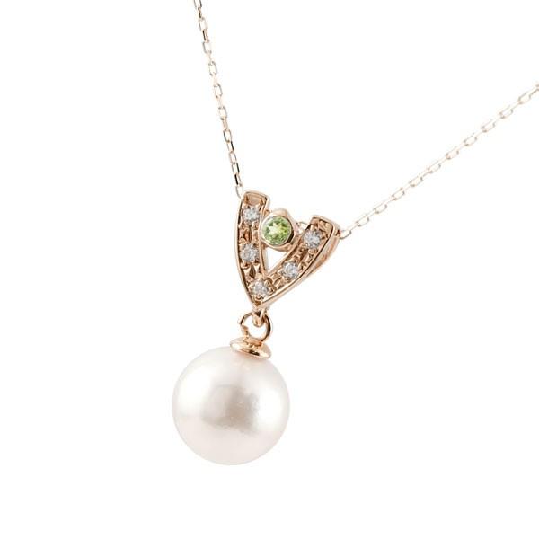 パールペンダント 真珠 フォーマル 誕生石 ペリドット ネックレス ピンクゴールドk18 ダイヤモンド ペンダント チェーン 人気 6月誕生石 18金 レディース 宝石