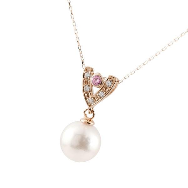 パールペンダント 真珠 フォーマル 誕生石 ピンクサファイア ネックレス ピンクゴールドk18 ダイヤモンド ペンダント チェーン 6月誕生石 18金 レディース 宝石