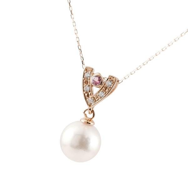 パールペンダント 真珠 フォーマル 誕生石 ピンクトルマリン ネックレス ピンクゴールドk10 ダイヤモンド ペンダント チェーン 6月誕生石 10金 レディース 宝石