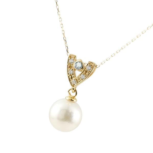 パールペンダント 真珠 フォーマル 誕生石 アクアマリン ネックレス イエローゴールドk18 ダイヤモンド ペンダント チェーン 6月誕生石 18金 レディース 宝石