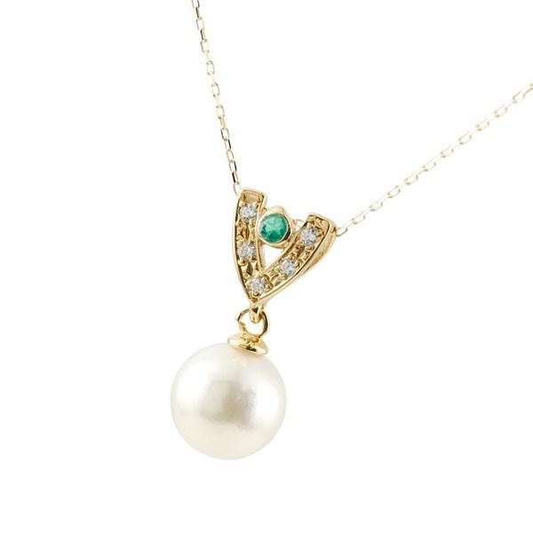 パールペンダント 真珠 フォーマル 誕生石 エメラルド ネックレス イエローゴールドk10 ダイヤモンド ペンダント チェーン 人気 6月誕生石 10金 レディース 宝石