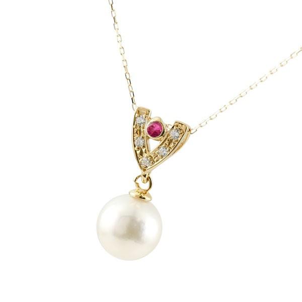 パールペンダント 真珠 フォーマル 誕生石 ルビー ネックレス トップ イエローゴールドk10 ダイヤモンド ペンダント チェーン 人気 6月誕生石 10金 レディース 宝石