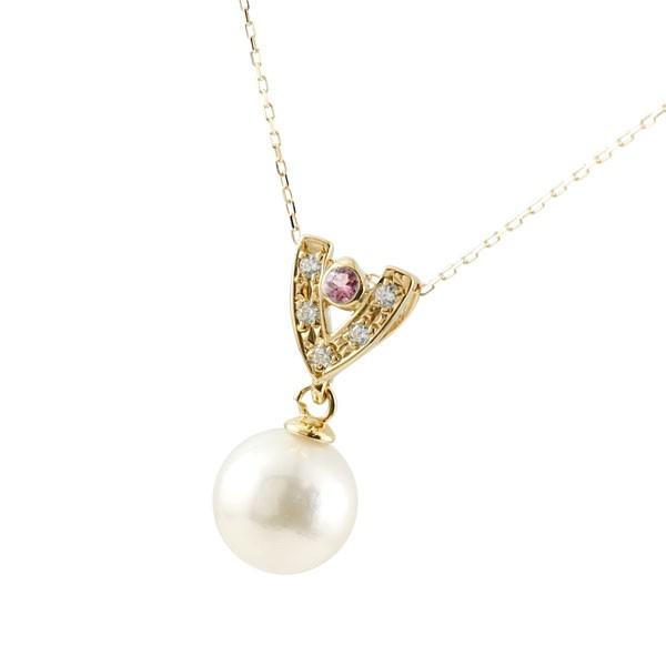 パールペンダント 真珠 フォーマル 誕生石 ピンクトルマリン ネックレス イエローゴールドk10 ダイヤモンド ペンダント チェーン 6月誕生石 10金 レディース