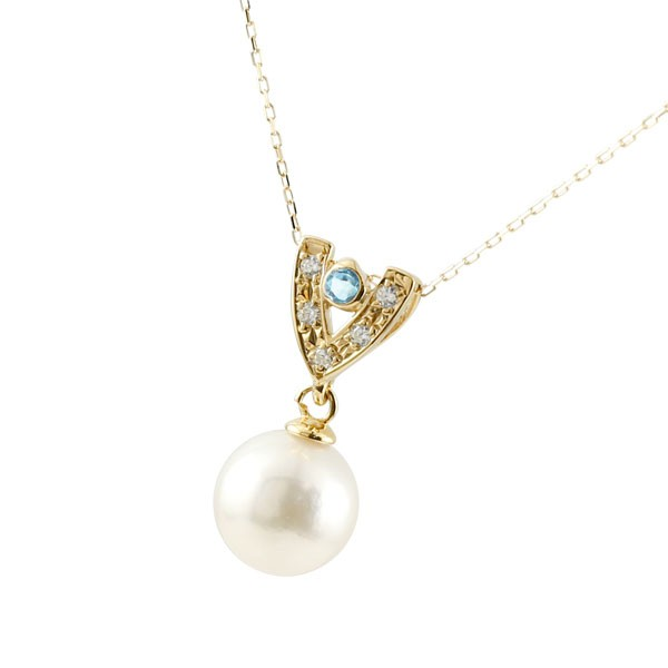 パールペンダント 真珠 フォーマル 誕生石 ブルートパーズ ネックレス イエローゴールドk10 ダイヤモンド ペンダント チェーン 6月誕生石 10金 レディース 宝石