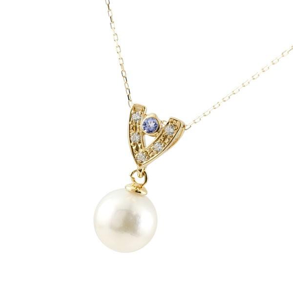 パールペンダント 真珠 フォーマル 誕生石 タンザナイト ネックレス イエローゴールドk10 ダイヤモンド ペンダント チェーン 6月誕生石 10金 レディース 宝石