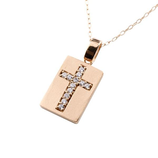 プレート クロス ネックレス ダイヤモンド ピンクゴールドk10 ペンダント 十字架 チェーン 人気 4月誕生石 10金 プレゼント 女性 送料無料