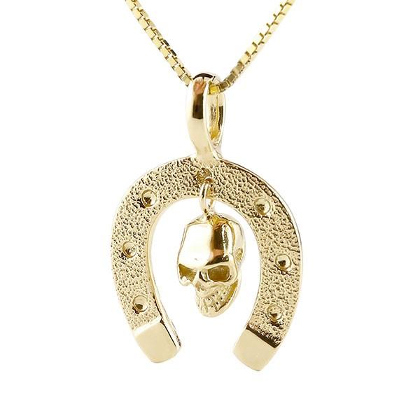 馬蹄 ドクロ ネックレス ホースシュー イエローゴールドk18 ペンダント 18金 レディース スカル 髑髏 蹄鉄 バテイ プレゼント 女性 送料無料