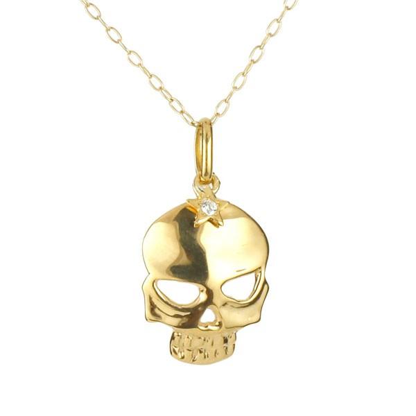 ダイヤモンド ネックレス 一粒 イエローゴールドK18 ダイヤ ペンダント ドクロ スカル 髑髏 k18 18金 レディース チェーン 人気 プレゼント 女性 送料無料