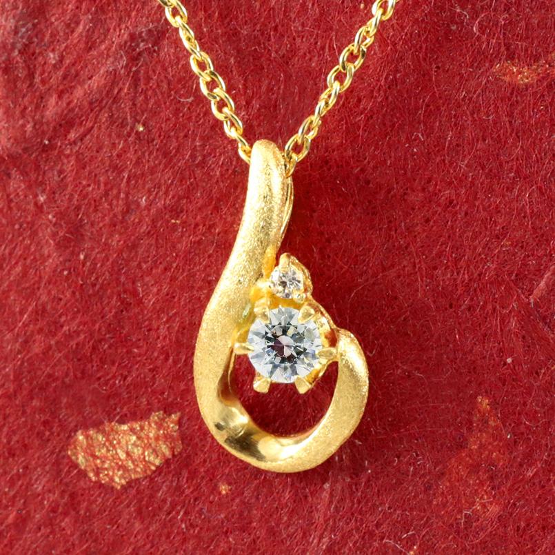 純金 ネックレス トップ ダイヤモンド ティアドロップ レディース ペンダント 雫 つゆ型 涙型 24金 ゴールド k24 人気 女性 送料無料