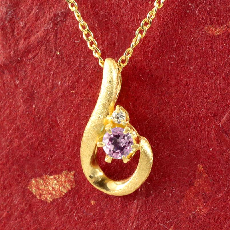 純金 ネックレス ピンクサファイア ダイヤモンド ティアドロップ レディース ペンダント 雫 つゆ型 涙型 24金 ゴールド スクリューチェーン k24 女性 送料無料 母の日