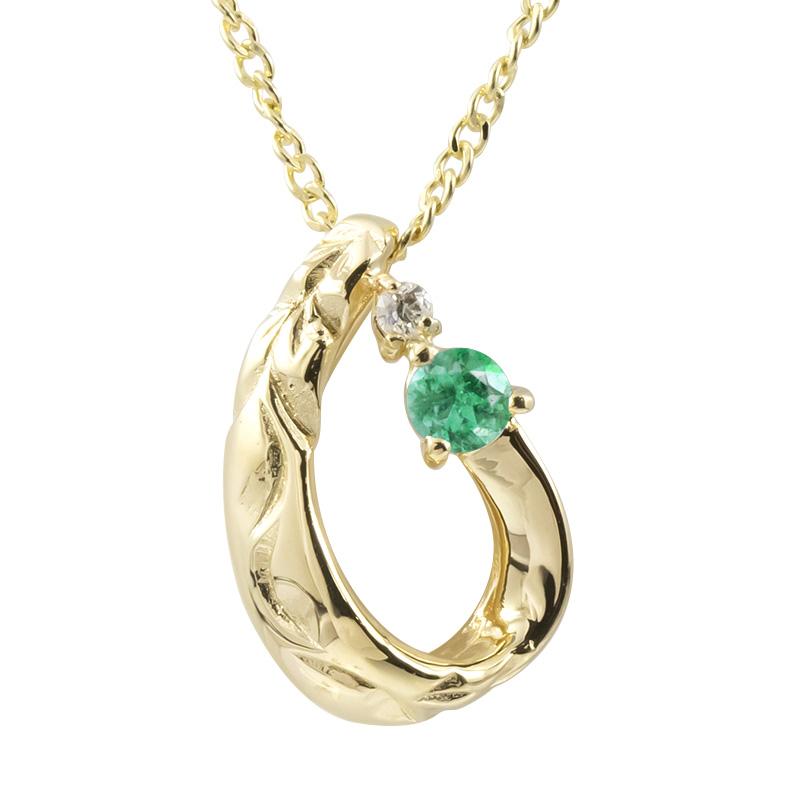 ハワイアンジュエリー ネックレス エメラルド ダイヤモンド イエローゴールドk18 ティアドロップ チェーン ネックレス レディース 18金 雫 つゆ型 涙型 送料無料