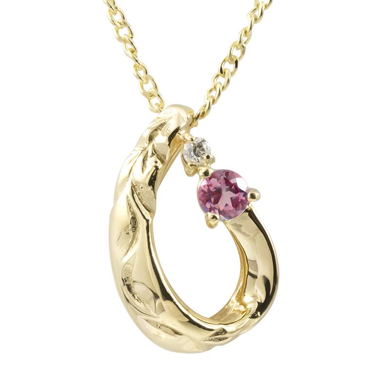 ハワイアンジュエリー ネックレス ピンクトルマリン ダイヤモンド イエローゴールドk18 ティアドロップ チェーン ネックレス レディース 18金 つゆ 送料無料
