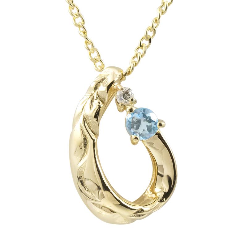 ハワイアンジュエリー ネックレス ブルートパーズ ダイヤモンド イエローゴールドk18 ティアドロップ チェーン ネックレス レディース 18金 つゆ 送料無料