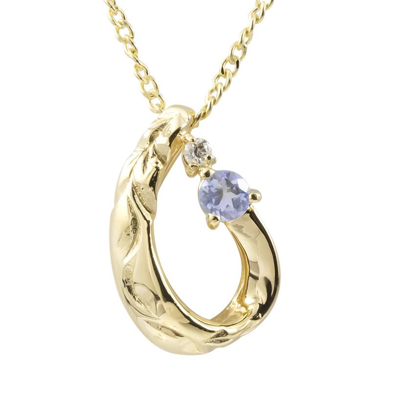 ハワイアンジュエリー ネックレス タンザナイト ダイヤモンド イエローゴールドk18 ティアドロップ チェーン ネックレス レディース 18金 つゆ 送料無料
