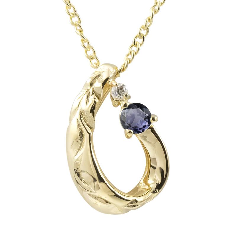 ハワイアンジュエリー ネックレス アイオライト ダイヤモンド イエローゴールドk18 ティアドロップ チェーン ネックレス レディース 18金 つゆ 送料無料