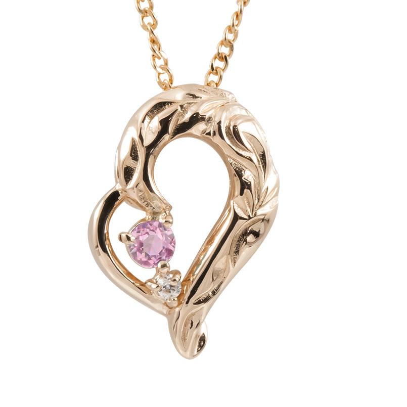 ハワイアンジュエリー ネックレス ピンクサファイア ダイヤモンド ピンクゴールドk10 ハート チェーン ネックレス レディース 10金 オープンハート 送料無料