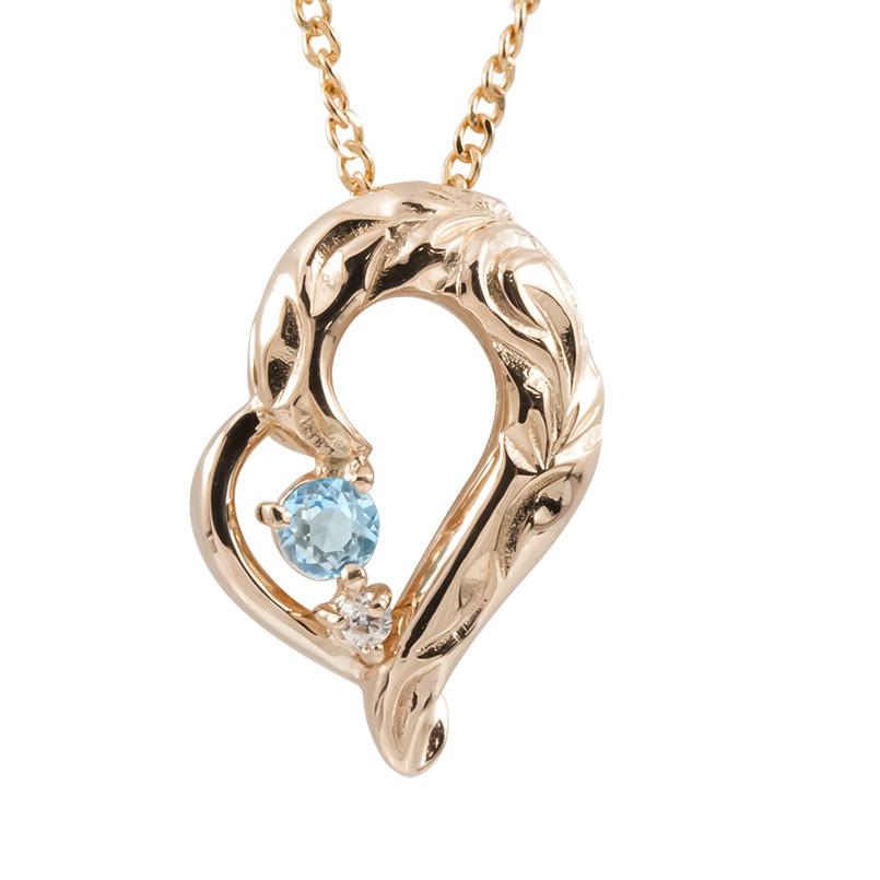 ハワイアンジュエリー ネックレス ブルートパーズ ダイヤモンド ピンクゴールドk10 ハート チェーン ネックレス レディース 10金 オープンハート 送料無料