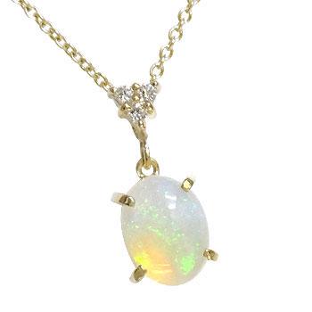 オパール ネックレス 一粒 ダイヤモンド ペンダント イエローゴールドk18 18k ダイヤ 18金 レディース 宝石 プレゼント 女性 送料無料