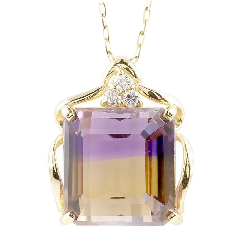 【あす楽】18金 ネックレス レディース 安い アメトリン ダイヤモンド ゴールド 18K イエローゴールドK18 グリームカットチェーン 人気 稀少石 送料無料